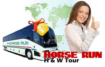 HW_bus